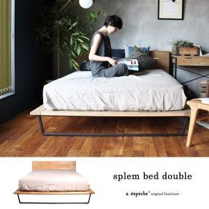 スプレムベッド ダブル splem bed double|a-depeche