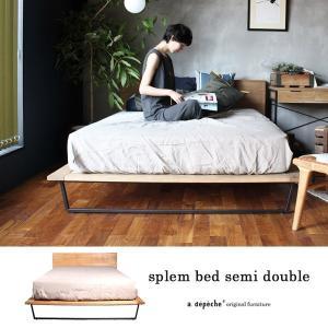 スプレム ベッド セミダブル splem bed semi-double|a-depeche