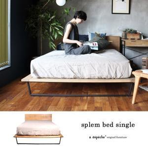 スプレムベッド シングル splem bed single|a-depeche