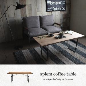 スプレム コーヒー テーブル splem coffee table|a-depeche