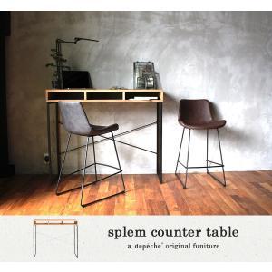 スプレム カウンターテーブル splem counter table|a-depeche