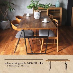 スプレム ダイニング テーブル 1600 ブラウンカラー splem dining table 1600 『直営店限定カラー』|a-depeche