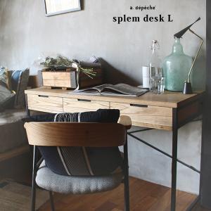 スプレムデスク L splem desk L|a-depeche