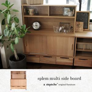 スプレム マルチサイドボード splem multi side board|a-depeche