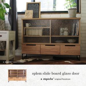 スプレム スライドボード ガラスドア splem slide board glass door|a-depeche