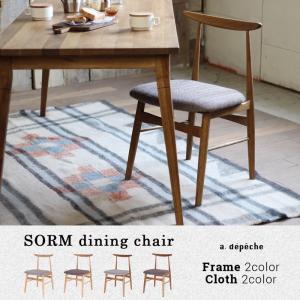 ソルムダイニングチェア SORM dining chair|a-depeche