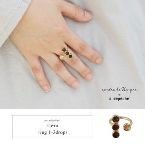 リング 指輪 石 クリスタル モチーフ 真鍮 軽い 大きめ 涼しげ きれいめ カジュアル 11号 ゴールド a.depeche 『ターラ リング 1-3ドロップス』 a-depeche
