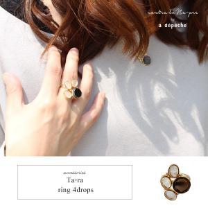 リング 指輪 石 クリスタル モチーフ 真鍮 軽い 大きめ 涼しげ きれいめ カジュアル 11号 ゴールド a.depeche 『ターラ リング 4ドロップス』 a-depeche