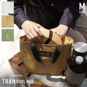 お弁当 かばん 『トラン クールバッグ Mサイズ』 保冷バッグ おしゃれ ファスナー付き バッグ ミニトート ランチ ランチバッグ 無地 シンプル アウトドア|a-depeche