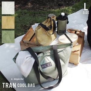 保冷バッグ 大容量 『トラン クールバッグ Lサイズ』 おしゃれ レジャー かばん ファスナー付き バッグ トートバッグ クールバッグ タイベック 無地 シンプル|a-depeche
