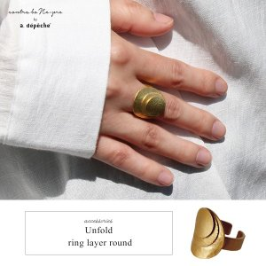 アンフォルド リング レイヤー ラウンド『指輪 リング ラウンド 真鍮 gold ゴールド 大人女子 レディース 11 号 おしゃれ』 a-depeche