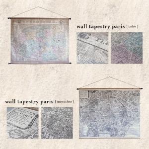 『50%オフ!』wall tapestry paris ウォールタペストリーパリ 壁面装飾におすすめディスプレイアイテム『送料無料』|a-depeche