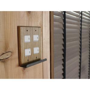 ウッド アイアントレイ  スイッチプレート 4口 wood iron tray switch plate 4口 スイッチの周りもおしゃれにするスイッチカバー|a-depeche