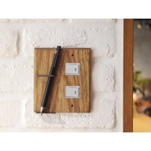 ウッド ペンホルダー スイッチプレート 2口 wood pen holder switch plate 2口 ペンも収納できる機能的なスイッチカバー|a-depeche
