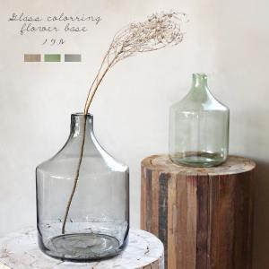 花瓶 ガラス 『ガラス カラーリング フラワーベース ノウル』 フラワーベース 大きい 大型  シンプル カラー リサイクルガラス おしゃれ 北欧 雑貨 一輪挿し|a-depeche