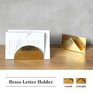 ブラス/レターホルダー 『ブックスタンド レタースタンド 真鍮 ゴールド 棚上収納 収納 ファイル ファイル収納 デスク 整理整頓 三角 丸』 a-depeche