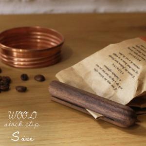 木製 クリップ 『ウッド ストック クリップ Sサイズ』 おしゃれ 文房具 キッチンクリップ 事務用品 ウッドピン バッグクリップ メモ メモクリップ コーヒー|a-depeche