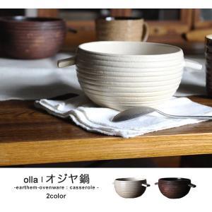 オジヤ鍋|a-depeche