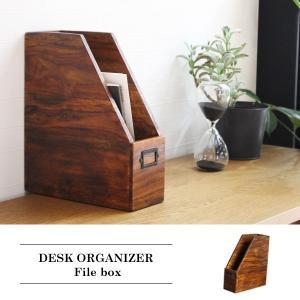 デスクオーガナイザー ファイルボックス 『ファイルボックス おしゃれ 木製 ウッド ファイル シンプル A4 収納 ボックス 書斎 日常使い』 a-depeche