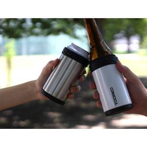 コークシクル アークティカン CORKCICLE ARCTICAN 缶やビンのドリンクを冷たく保つアウトドアにうってつけのアイテム|a-depeche