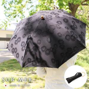 日傘 持ち手 バンブー 『折りたたみ傘 シュールメール パラソル ジャガード 花柄 ブラック』 フラワー SUR MER 大人 日本製 コンパクト ハンドメイド|a-depeche
