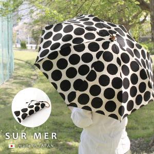 日傘 『折りたたみ傘 シュールメール パラソル キャンバス 水玉 晴雨兼用』 持ち手 バンブー SUR MER ドット柄  ナチュラル 大人 日本製 ハンドメイド|a-depeche