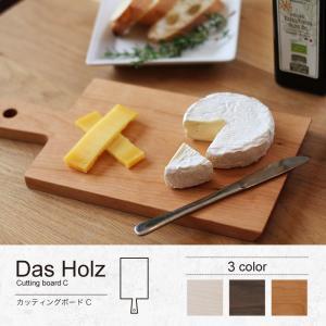ダスホルツ カッティングボード C 調理後、そのまま食卓にも出せる、木製のまな板|a-depeche