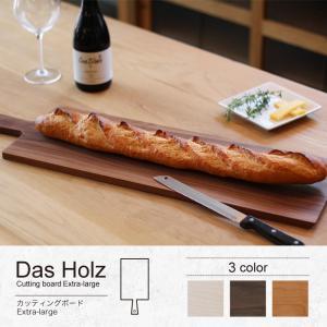 ダスホルツ カッティングボード Extra-large サービングボードとしても使える、木製のまな板|a-depeche