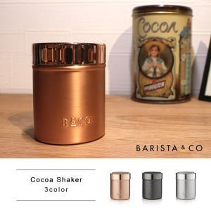 Cocoa Shaker ココア シェイカー いつでも手軽にさらさらのココアパウダーを|a-depeche