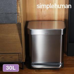 simple human 正規品 シンプル ヒューマン レクタンギュラーステップ ダストボックス ライナーポケット付 30L シルバー CW2028 取り寄せ商品|a-depeche