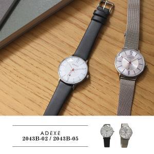 アデクス ウォッチ ADEXE 2043B 『腕時計 ADEXE アデクス シンプル 時計 女性 レディース シルバー 革 ベルト カーフレザー』|a-depeche