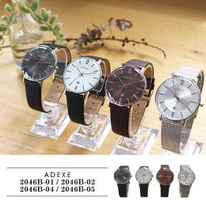 アデクス ウォッチ ADEXE 2046B 『腕時計 ADEXE アデクス シンプル 時計 男女兼用 メンズ レディース ネイビー 革 ベルト カーフレザー』|a-depeche