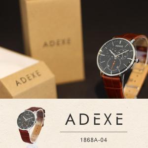 ADEXE ヨーロッパ発のシンプルで使いやすい機能性を追求した腕時計『1868A-04』|a-depeche