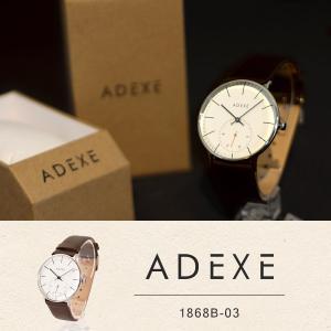 ADEXE ヨーロッパ発のシンプルで使いやすい機能性を追求した腕時計『1868B-03』|a-depeche