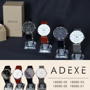ADEXE ヨーロッパ発のシンプルで使いやすい機能性を追求した腕時計『1868E-01』『1868E-03』『1868E-05』『1868E-06』|a-depeche