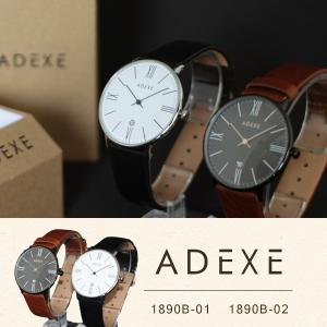ADEXE ヨーロッパ発のシンプルで使いやすい機能性を追求した腕時計『1890B-01』『1890B-02』|a-depeche