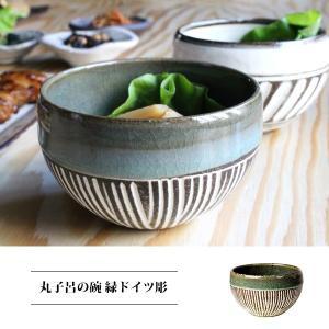 丸子呂の碗 緑ドイツ彫 『ボウル 小鉢 カップ 陶器 日本製 おしゃれ お酒 スープ お菓子 カフェ デザート 食器 インテリア 和食器』|a-depeche