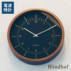 インターフォルム 壁掛け時計 ブランデフ フェイクレザー 木製 丸型 電波時計 直径25cm ブラウン ブラック Blindhef CL-3354 取り寄せ商品|a-depeche