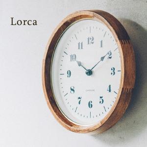 インターフォルム 壁掛け時計 ロルカ 木製 丸型 静音 連続秒針 直径23.5cm ホワイト interform Lorca CL-3852 取り寄せ商品|a-depeche