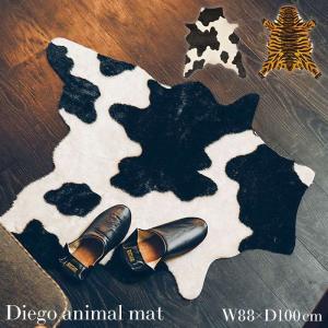 インターフォルムINTERFORM ディエゴ Diego アニマル マット 幅88cm タイガー トラ 牛 動物 オレンジ ブラック 玄関マット足元マット FL-3902|a-depeche