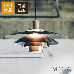 インターフォルム ペンダントライト ミッケリ 1灯 天井照明 金属製シェード ゴールド色 E26 LED電球付属 interform Mikkeli LT-3797 取り寄せ商品 a-depeche