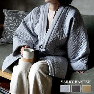 ヴァリーはんてん 男女兼用 ユニセックス メンズ レディース グレー ベージュ チャコール  洗濯可 ルームウェア 秋冬用|a-depeche