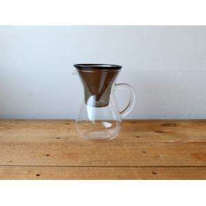コーヒーカラフェセット 300ml SLOW COFFEE STYLE ハンドドリップを楽しむシンプルでスタイリッシュなコーヒーサーバー|a-depeche
