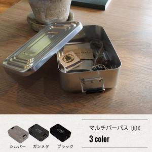 マルチパーパス BOX エマージェンシーキットや小物入れとしてアウトドアで使いたい収納|a-depeche