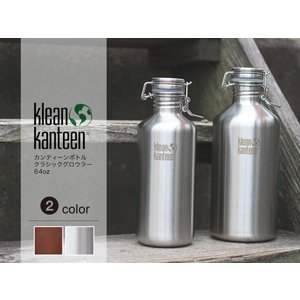 カンティーンボトル クラシックグロウラー 64oz Klean Kanteen(クリーンカンティーン) キャンプやアウトドアでのジャグとしても使えるドリンクボトル|a-depeche