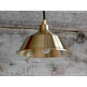 レミントンペンダント 使い続けると、やがてアンティークな輝きになる真鍮シェードのペンダントライト|a-depeche