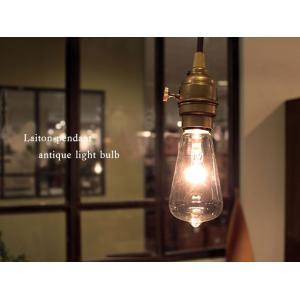 レイトンペンダント ブラス  Laiton-pendant lamp レトロモダンなLED対応の照明(電球なし) a-depeche