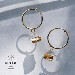『ソルテグラス イヤリング SGJ-012 sorte glass jewelry』イヤリング ガラス ゴールド 金 透明感 手作り 作家 sorte glass|a-depeche