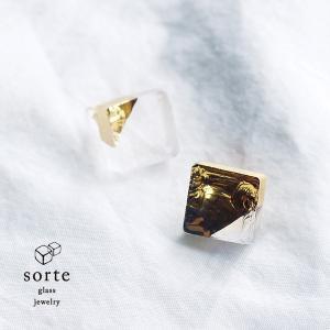 『ソルテグラス ピアス SGJ-102G sorte glass jewelry』ピアス ガラス ゴールド 金 透明感 手作り 作家 sorte glass je|a-depeche