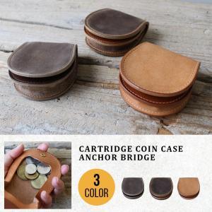 カートリッジコインケース ANCHOR BRIDGE こだわりの革を使用した手作りのコインケース 送料無料|a-depeche